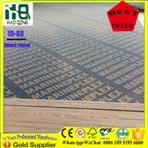 18 mm Möbel Grade LVB & LVL Sperrholz Blätter Zu Vietnam Für Küche Schränke Mit FSC CE CARB P2 Zertifiziert