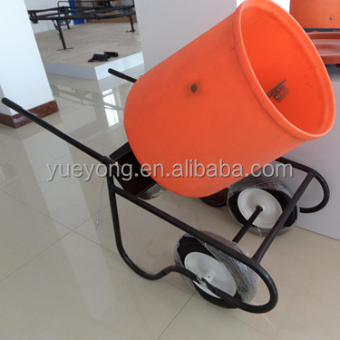 Plastic Concrete mixer ,cement mixer,small electric start cement mixer