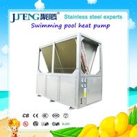 Commercial SPA equipment Air to water Swimming pool Heat Pump vertical type 87kW Juteng