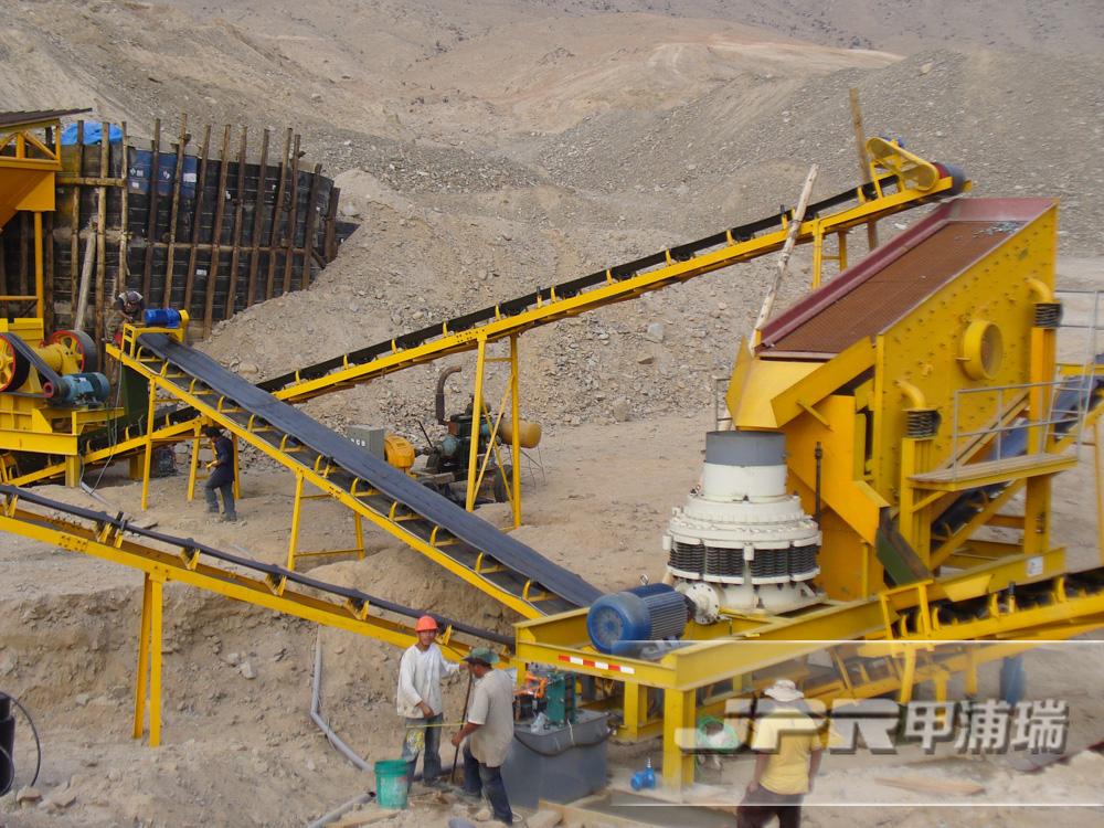 Quarry and mining stone crushing equipment