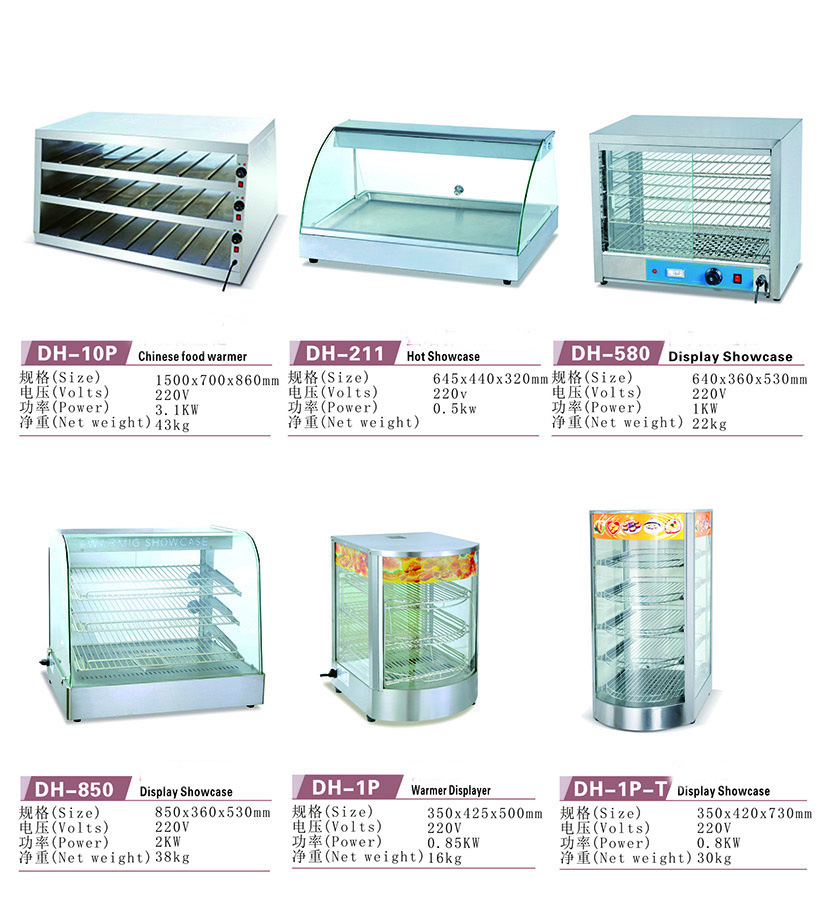 Commercial Luxury Thermal Insulation  2 layer Warming Display Showcase High Quality Electric Food Warmer Display