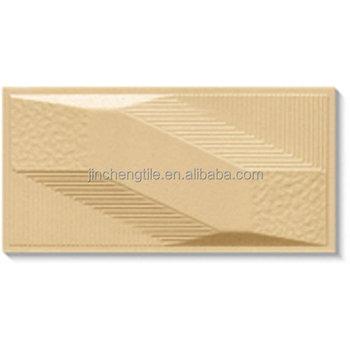 Th2049 Outdoor External Ceramic Wall Tile,Cladding Tile Decorative ...