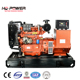 magic power 230 volt portable 50 kva generator fuel consumption price