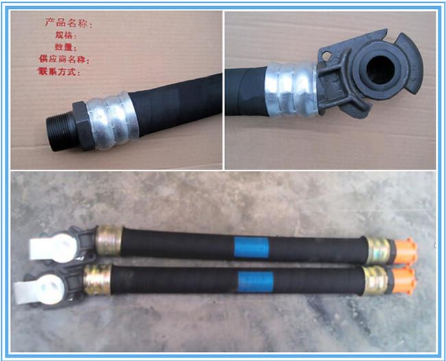 Railway air brake rubber hose for braking system buy