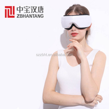 8832862fe01 Eye Care Health Electric Eye Massager Healthy Mask Migraine DC Alleviate  Fatigue Forehead Eye Care Massager