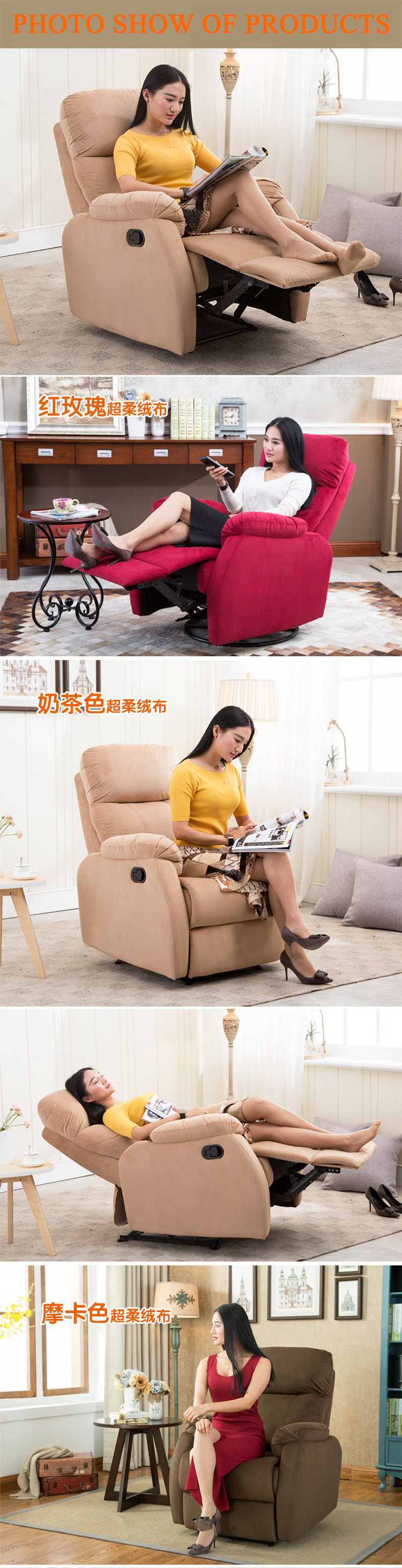 Recliner Home Theater China Pink Leather Sofa