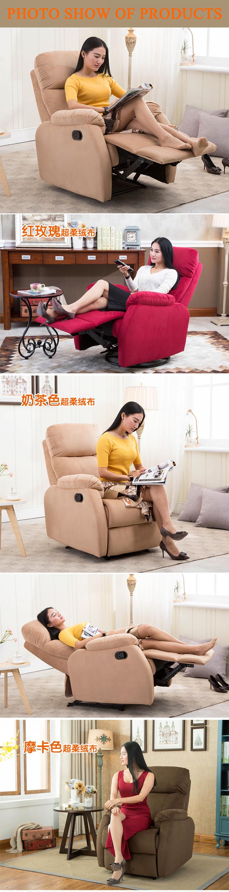 recliner chair sofa