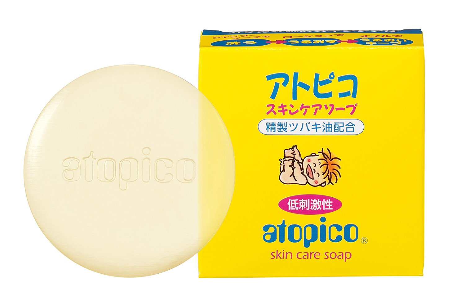Atopico Baby Skin Care Glycerin Soap with Camellia Oil - 80g