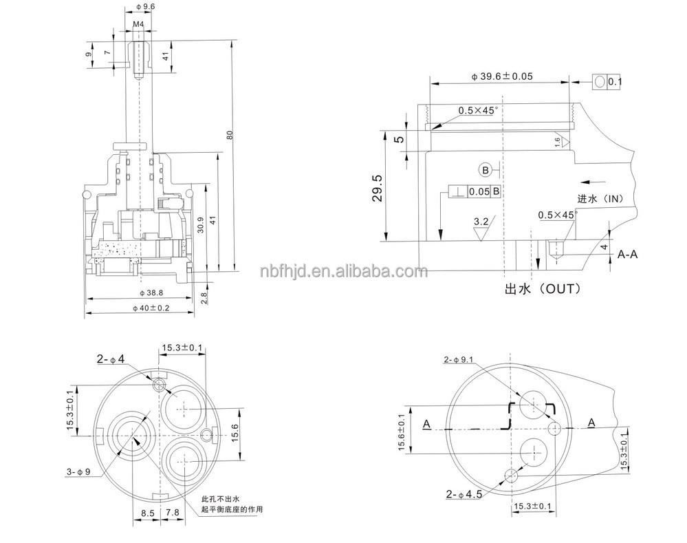 P.73 Jd40w3 40mm Bathroom Faucet Parts Multi-functional Lever Mixer ...