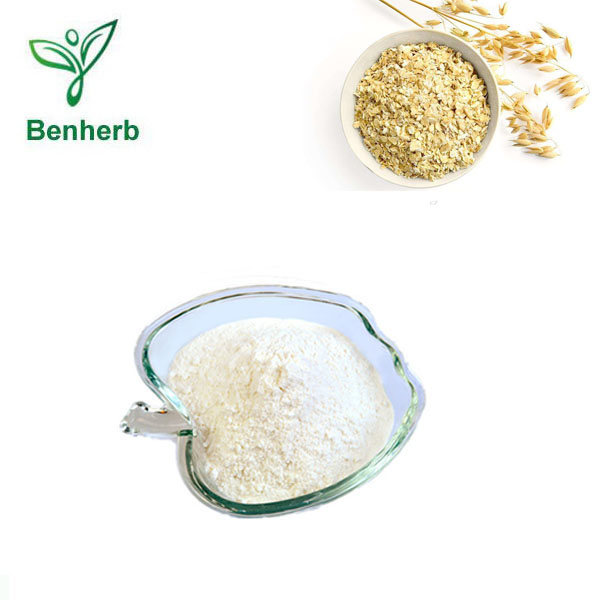 High Quality oat flour /100% Pure Natural Organic