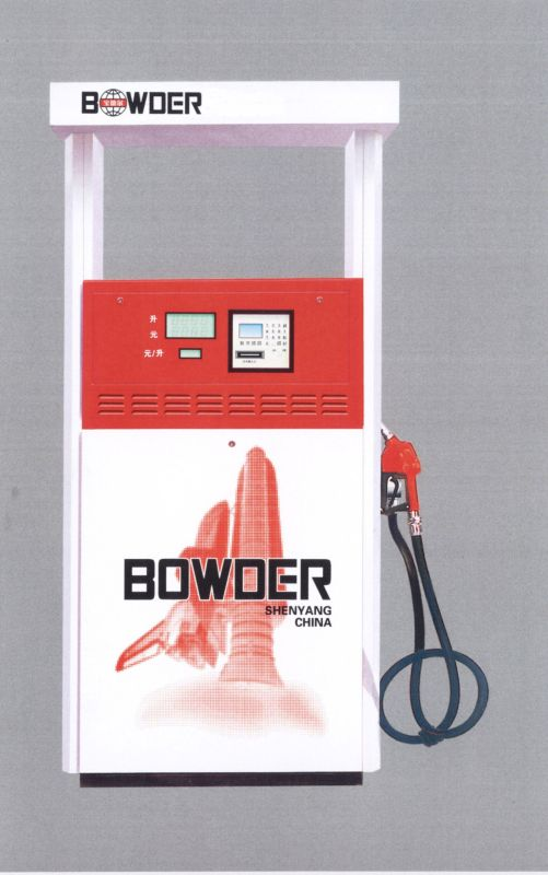 High Quality Petrol pump Fuel Dispenser Filling Station equipment