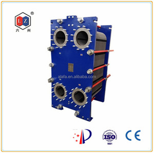 Bar and Plate Heat Exchanger With Material Carbon Steel MX25B