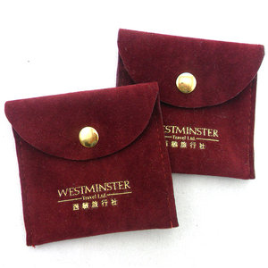 custom drawstring bracelet suede velvet jewelry packaging jewelry pouch