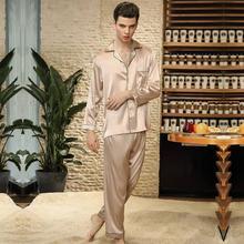 758a1ad3e3f73 البحث عن أفضل شركات تصنيع قمصان نوم رجالي سكسي وقمصان نوم رجالي سكسي لأسواق  متحدثي arabic في alibaba.com