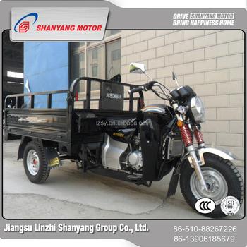 classique mtr moto 3 roues cargaison remorques frein disque syst me de trois roues buy prix. Black Bedroom Furniture Sets. Home Design Ideas