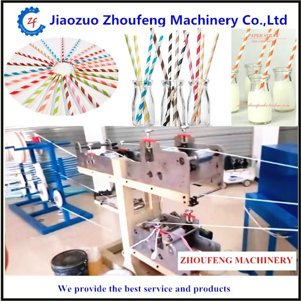 paper straw paper pen paper tube making machine(whatsapp:008613782789572)