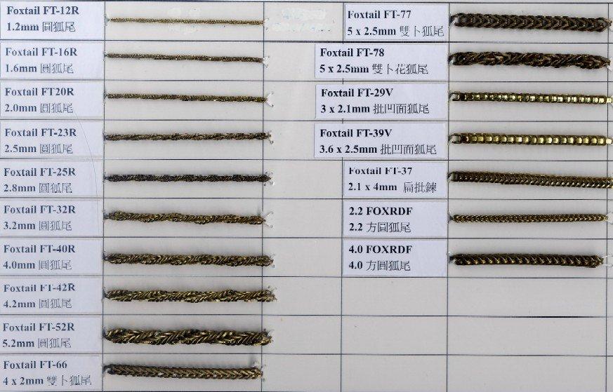 Foxtail Chain-2