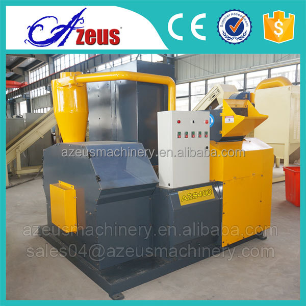 copper granulator separator, integrated type copper wire recycling machine