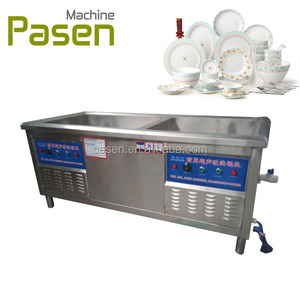 full-automatic / Disinfect commercial / industrial dishwasher / ultrasonic water Spray dish washing machine