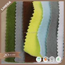 Factory Cheap fabric 100%polyester warm cloth anti pilling micro fleece fabric
