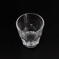 Reusable whiskey glass cup 200ml glass cup for whisky