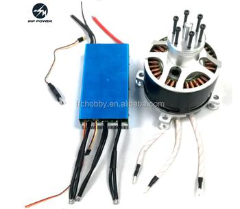 154120 45KW brushless motor & 120V500A ESC for electric paramotor