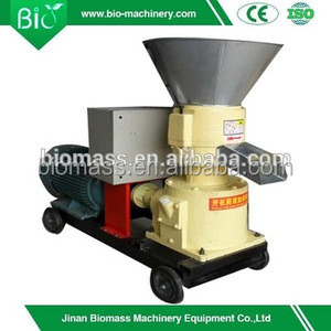 biofuel machinery,wood pellet mill for sale
