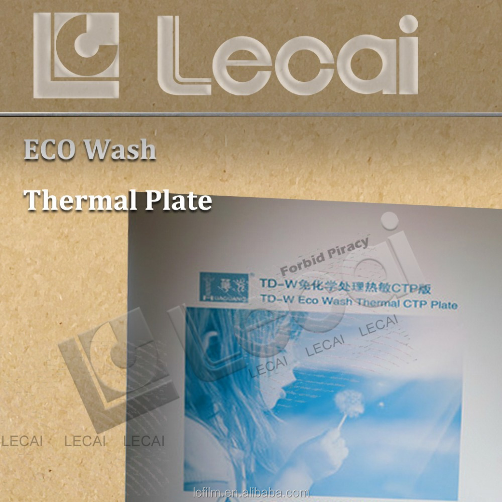 Negative Eco Wash Thermal CTP Plate is same as agfa chemistry free ctp plate