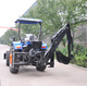 Portable Farming Tractor Loader, Tractor Loader and Backhoe, backhoe loader