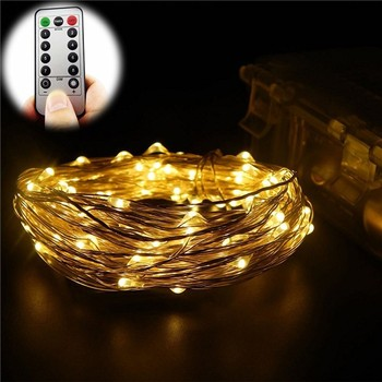 remote and timer battery operated 66 ft 200 led copper wire string