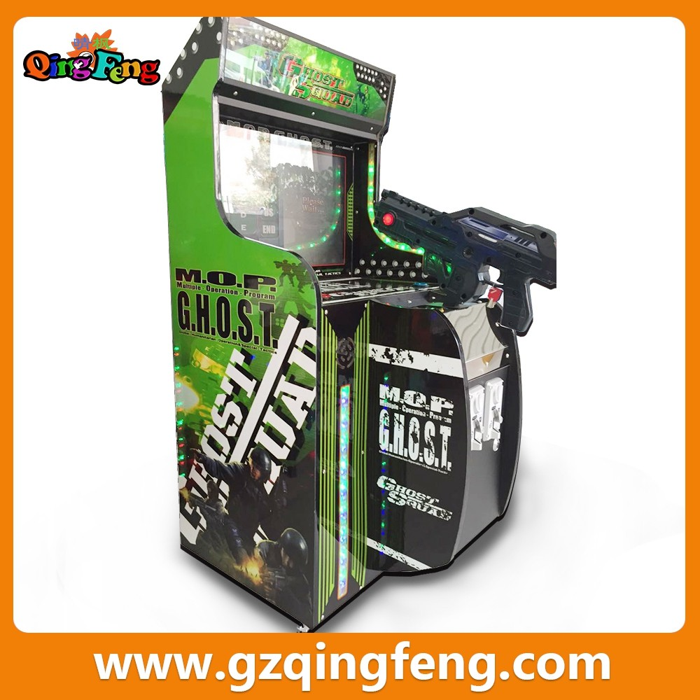 Qingfeng GTI promotion game city hottest children ghost squad arcade machine arcade shooting games machine