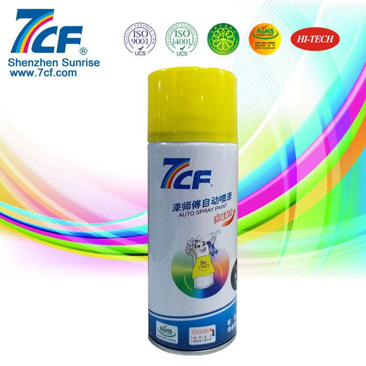 7CF 제조 아크릴 에어로졸 스프레이 페인트