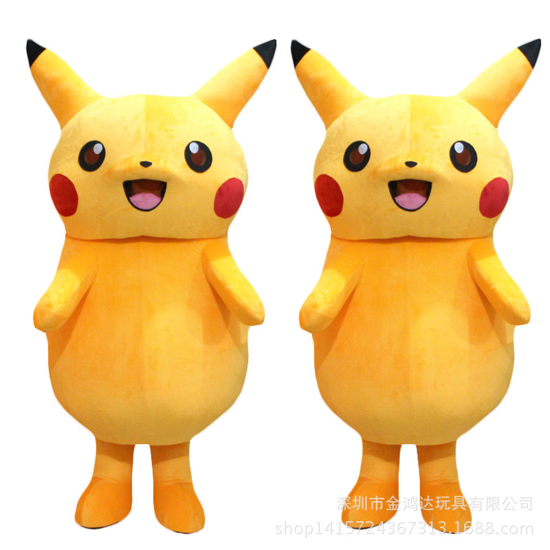 Customized 160cm/170cm pokemon inflatable pikachu costume for adult