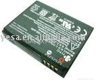 PDA Battery for HTC P3650 P3651 Polaris 100 Touch Cruise 2007