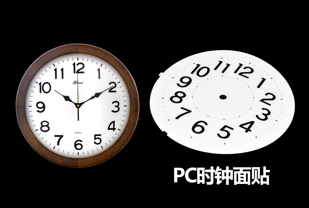 De alta calidad de muestra gratis personalizado especial PC Panel pegatina para reloj