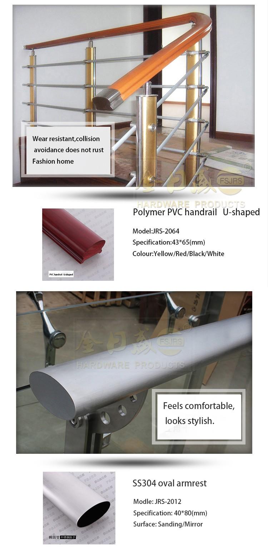 Pvc Wall Handrails : Fsjrs stair railing bracket pvc handrail spiral stairs