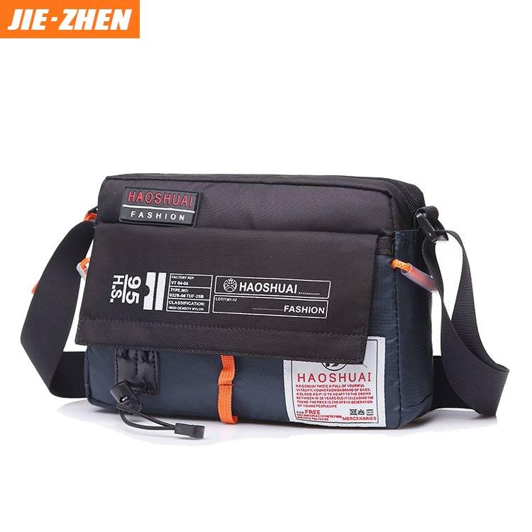 e82ef36c0b China Postman Bag