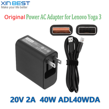 2017 Genuine Original universal laptop dc power adapter for Lenovo yoga 3 Pro yoga3 Pro 11,AC adapter 40W 20V 2A