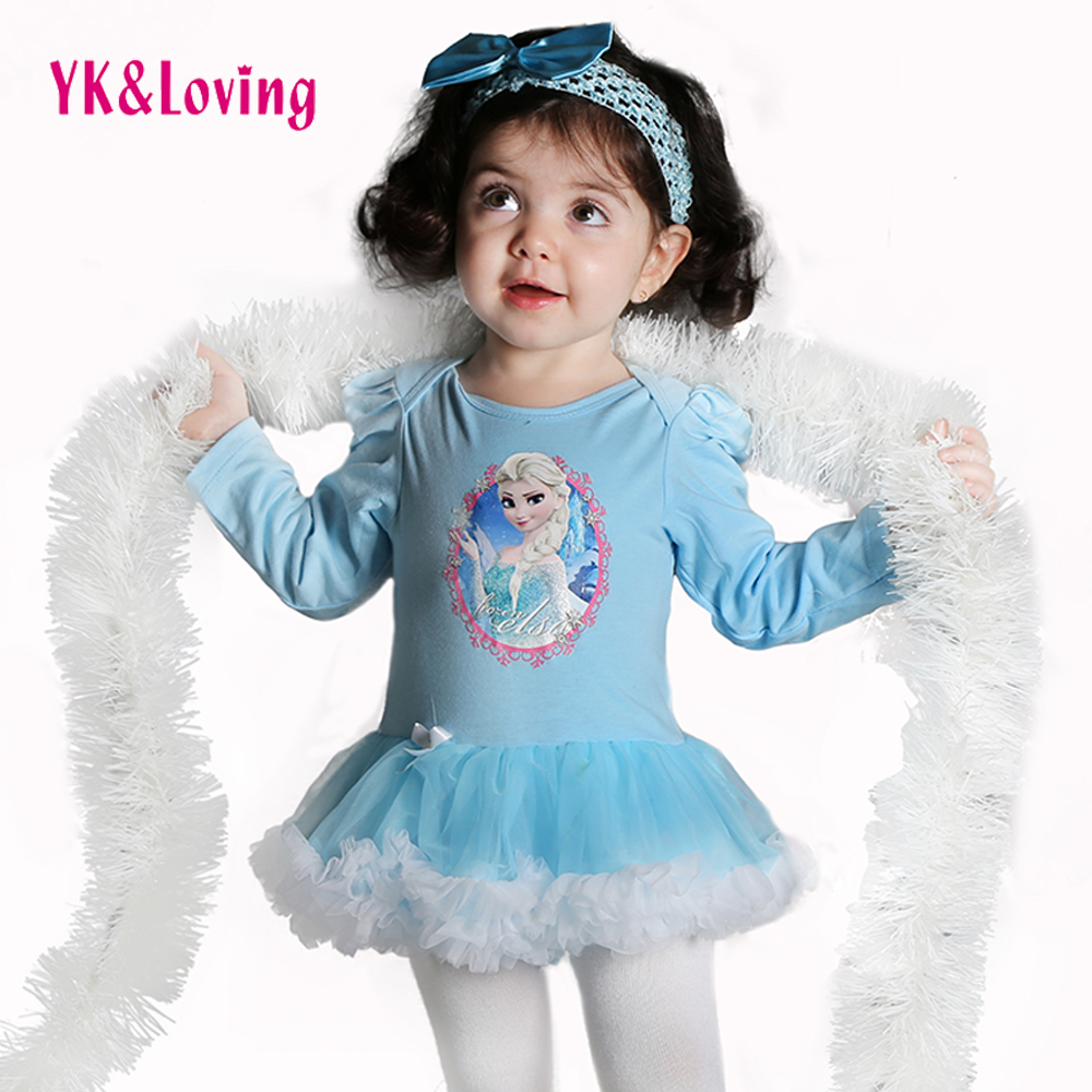 Ice clothes online