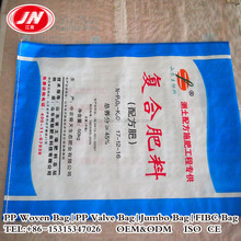 China pp woven bag manufacturers for fertilizer,fodder and chemicals