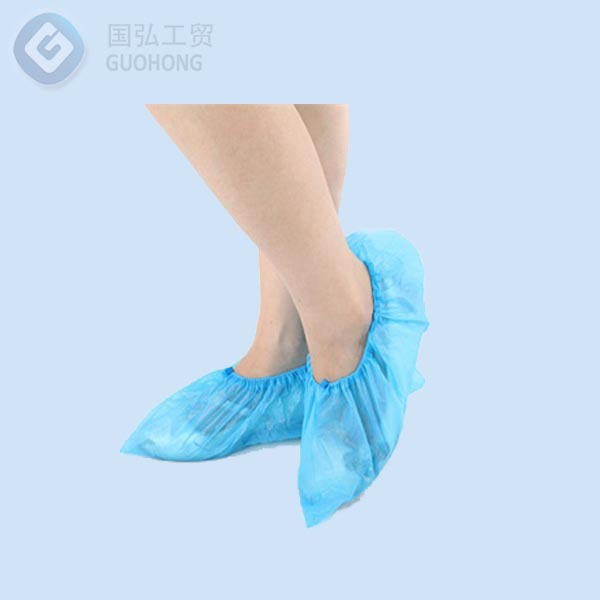 Heavy duty blue shoe cover disposable PP for lab protection
