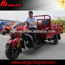 fashion 250cc motorized big wheel tricycle for children tricycle for twins