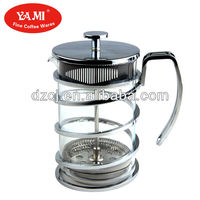 YAMI Glass French Press coffee maker 600cc silver