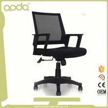 Nice luxury computer chair modern office chairs