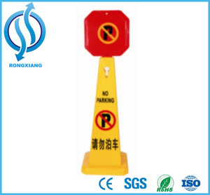 High Visility Customized PVC Traffic Topper Sign