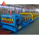 High Grade Profile Making Corrugated Roof Tile Roll Forming Machine