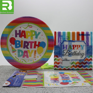 Wholesale kids party theme park decorations,baby shower party supplies,party supplies birthday