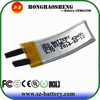2014 new Curved battery 43mah 3.7v 201030 li polymer Curved battery for wrist watch Nike, gps tracking, bluetooth headset