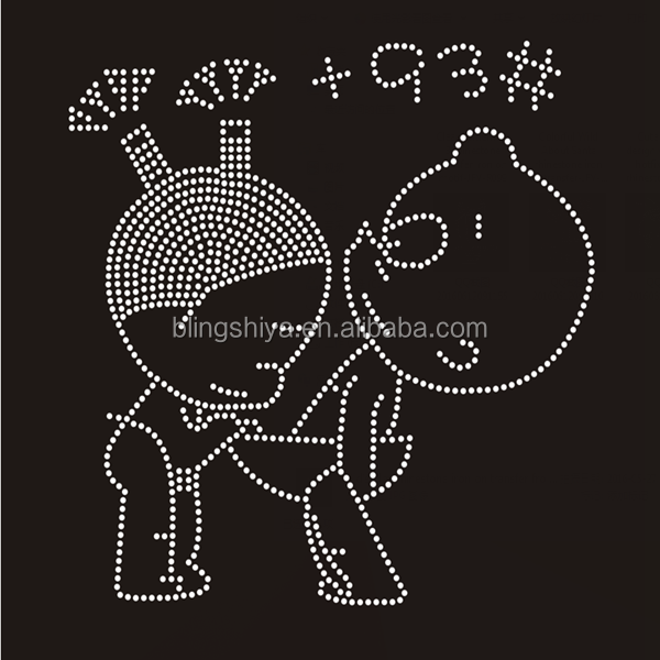 Play Kids Bling Rhinestone Iron On Transfers