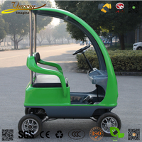 4 wheel cheap vehicle mini car small electric mobility scooter